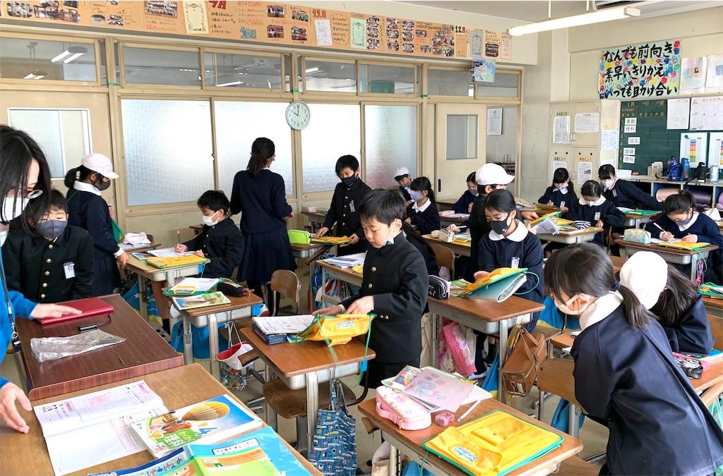 f:id:fukugawa-es:20210114103251j:image