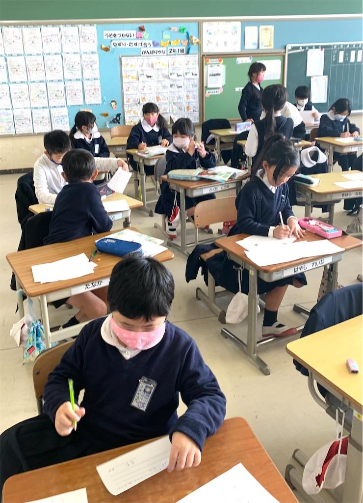 f:id:fukugawa-es:20210114155822j:image
