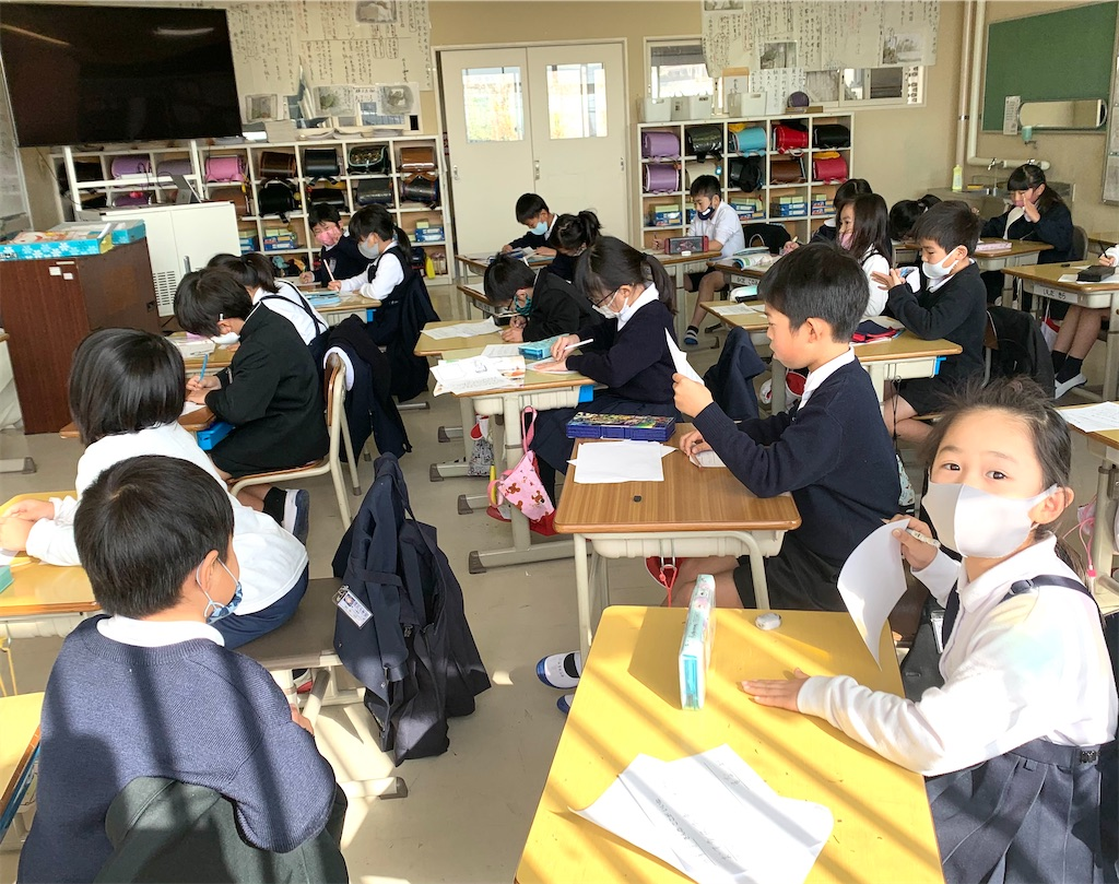 f:id:fukugawa-es:20210114155833j:image