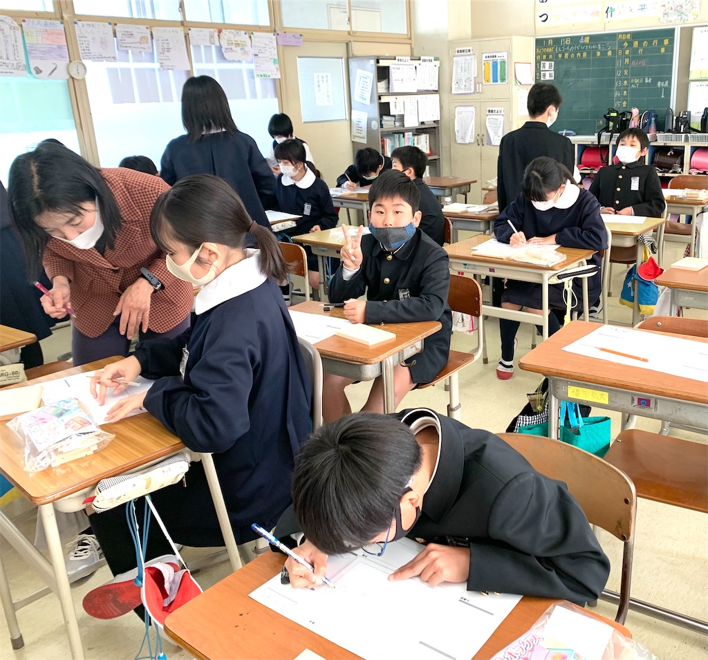 f:id:fukugawa-es:20210115114749j:image