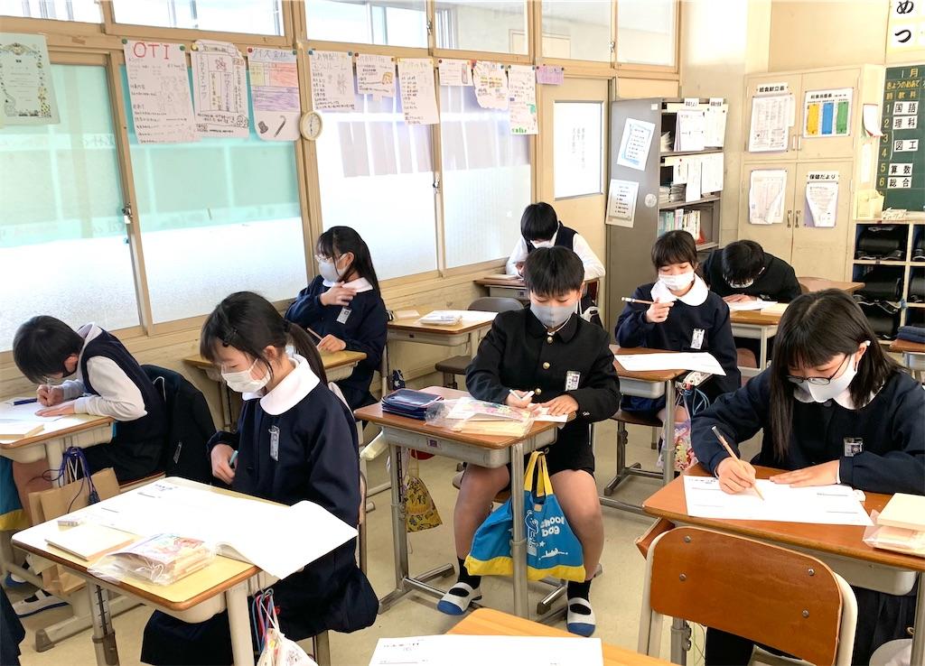 f:id:fukugawa-es:20210115114805j:image
