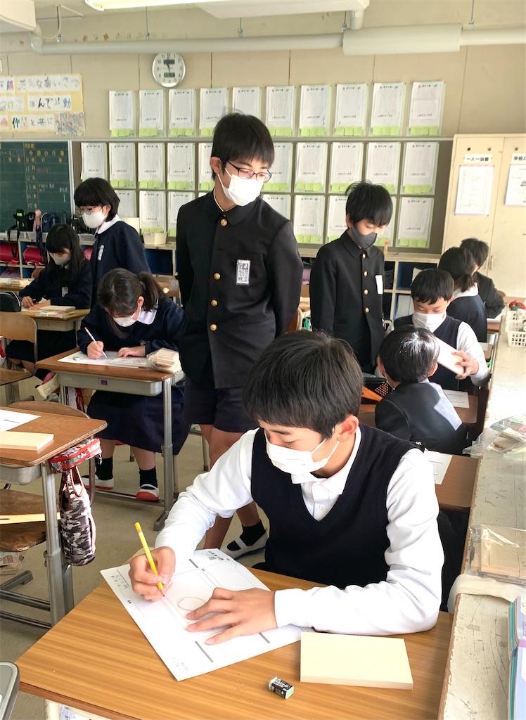 f:id:fukugawa-es:20210115114830j:image