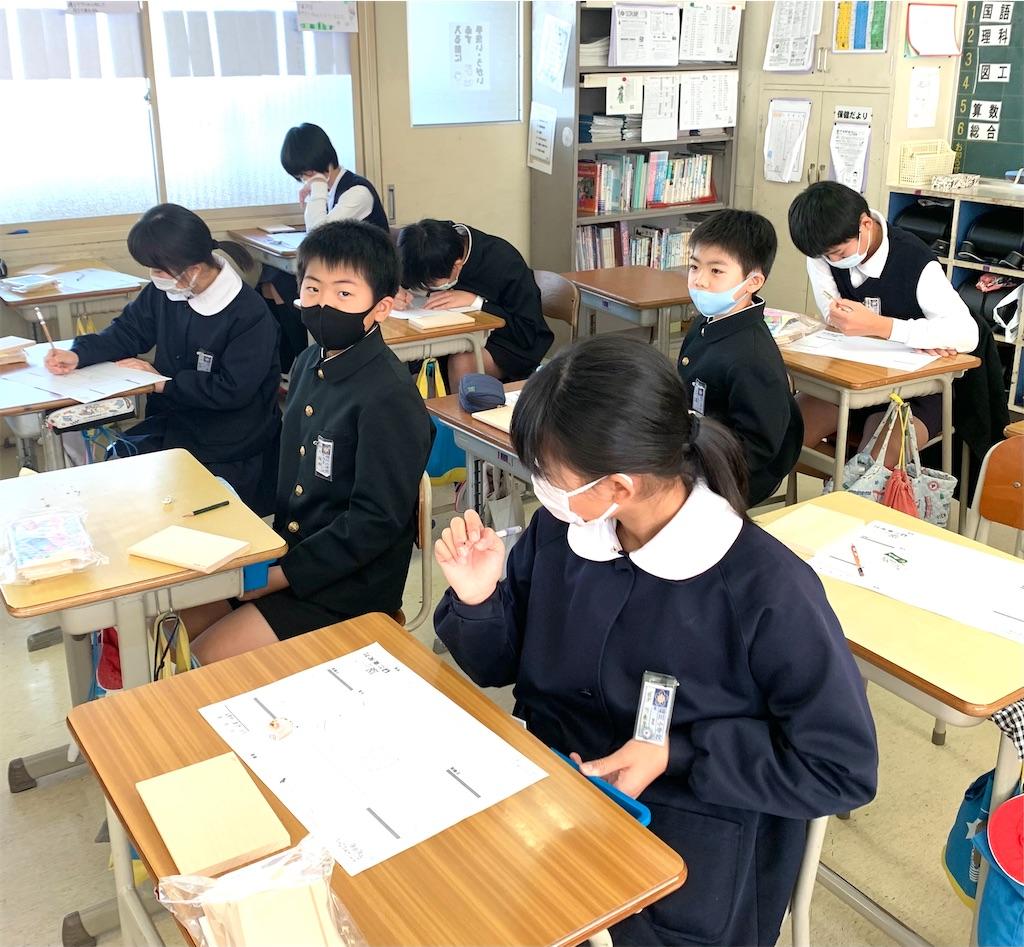 f:id:fukugawa-es:20210115114835j:image