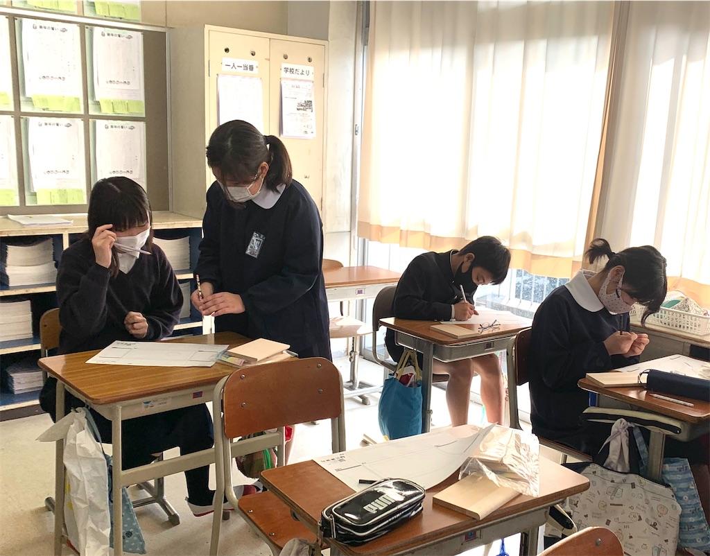 f:id:fukugawa-es:20210115114844j:image