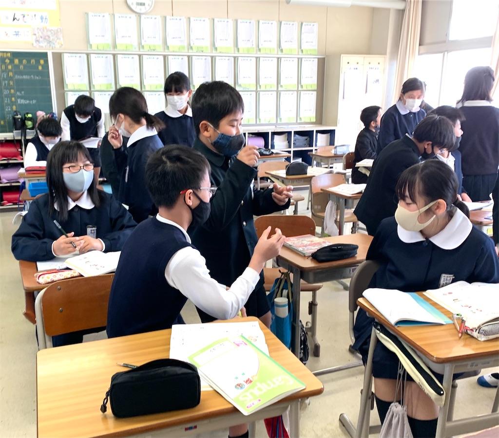 f:id:fukugawa-es:20210118094110j:image