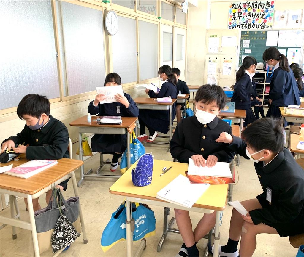 f:id:fukugawa-es:20210118094115j:image