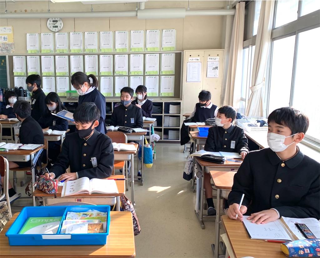 f:id:fukugawa-es:20210118094121j:image