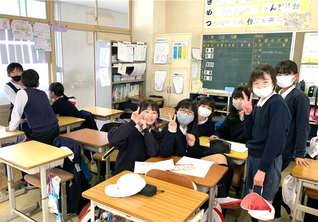 f:id:fukugawa-es:20210118133348j:image