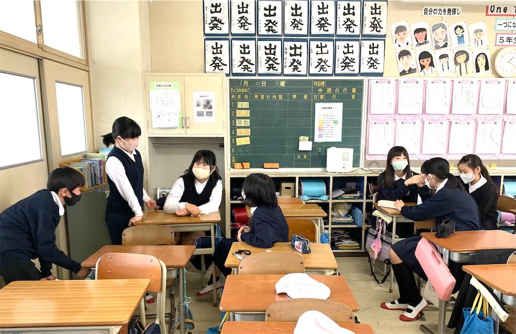 f:id:fukugawa-es:20210118133358j:image