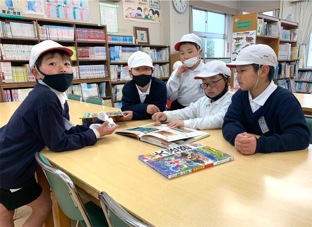 f:id:fukugawa-es:20210118133405j:image