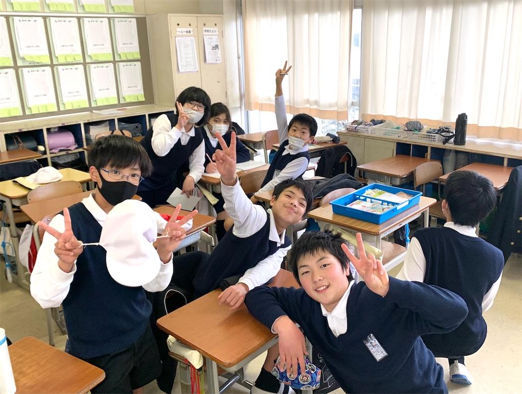 f:id:fukugawa-es:20210118133411j:image