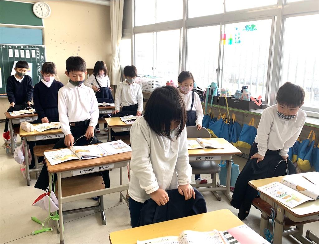 f:id:fukugawa-es:20210118142941j:image