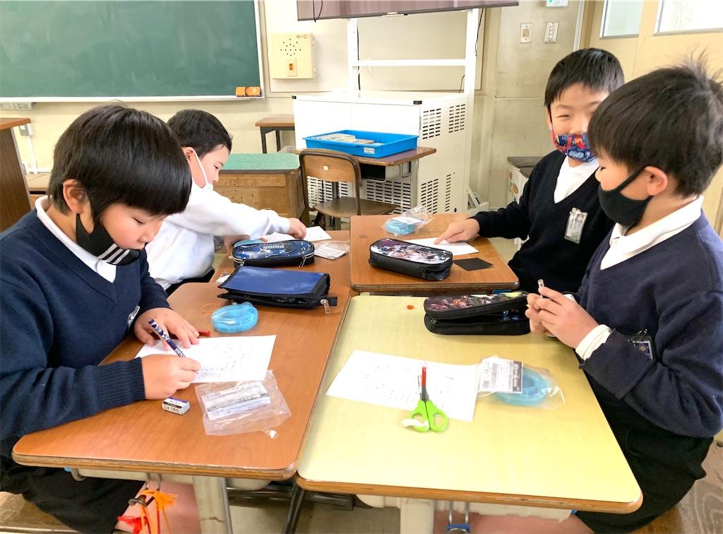 f:id:fukugawa-es:20210118142952j:image