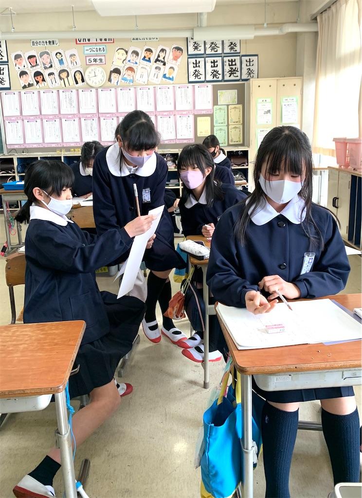 f:id:fukugawa-es:20210118142956j:image