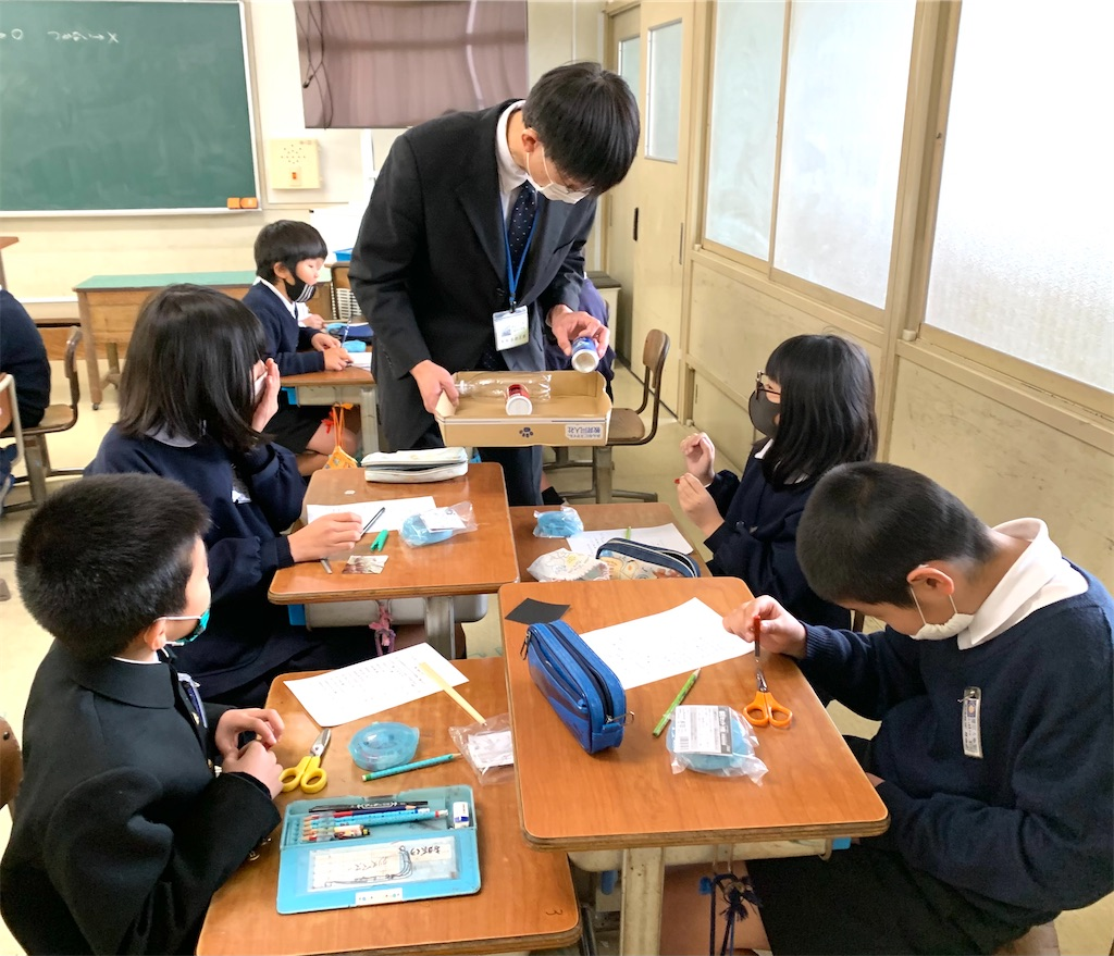 f:id:fukugawa-es:20210118143005j:image