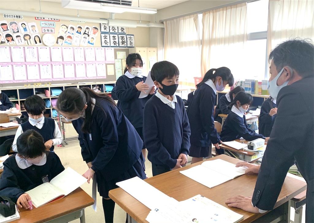 f:id:fukugawa-es:20210118143021j:image