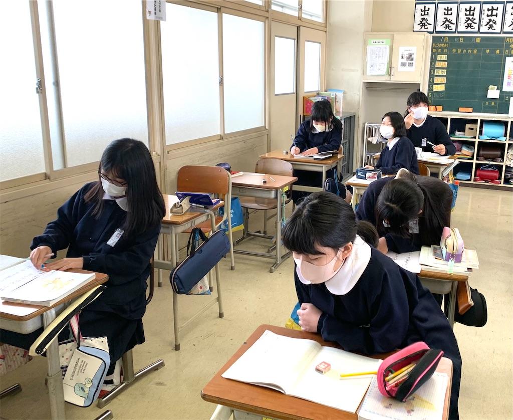 f:id:fukugawa-es:20210118143024j:image