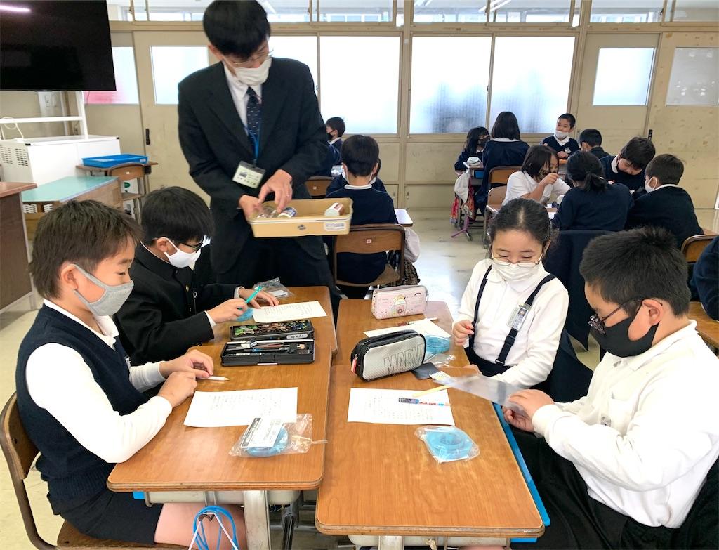 f:id:fukugawa-es:20210118143034j:image