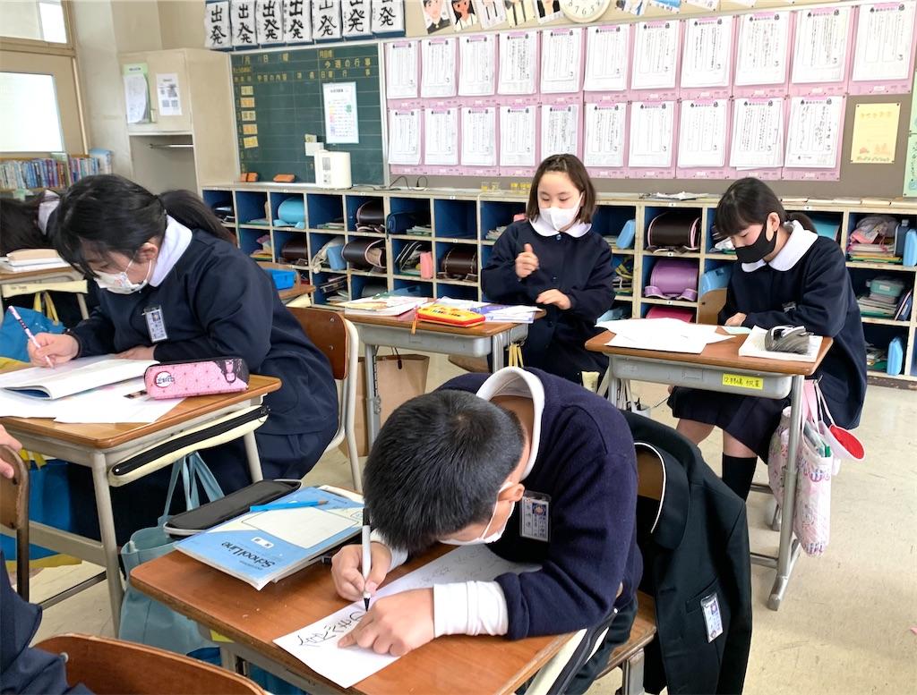 f:id:fukugawa-es:20210118143041j:image