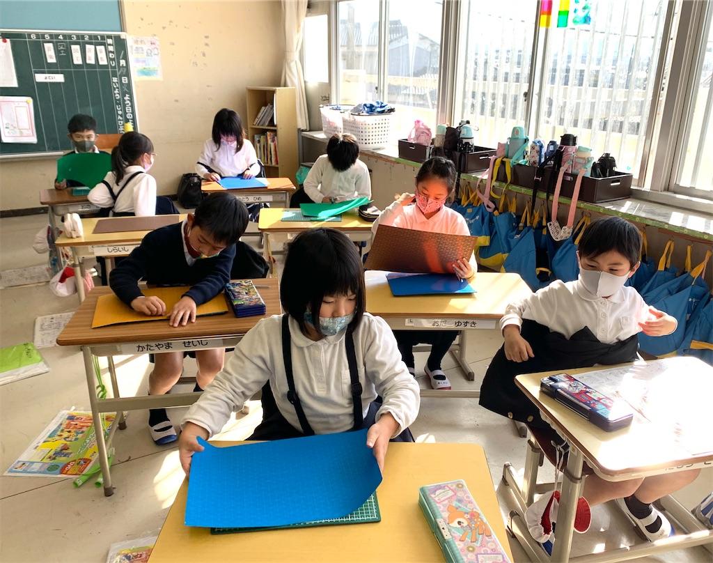 f:id:fukugawa-es:20210119140814j:image