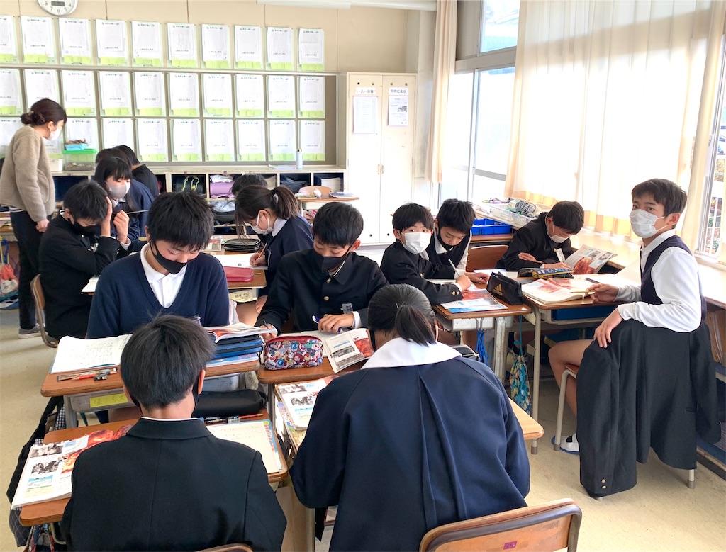 f:id:fukugawa-es:20210119140822j:image
