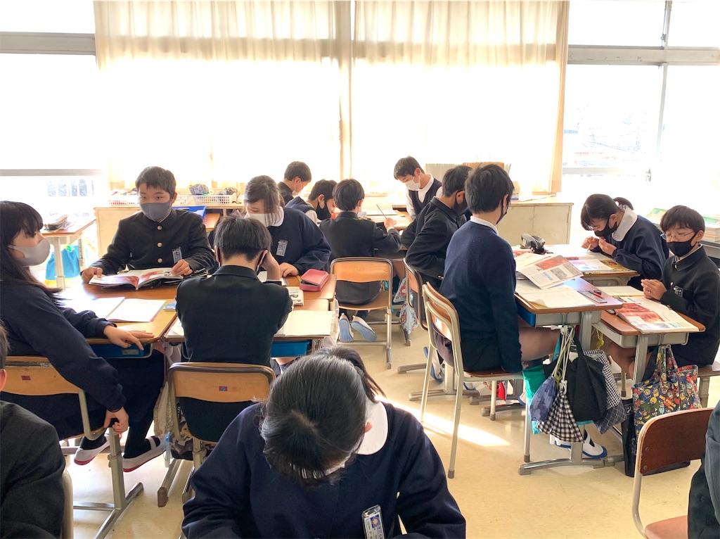 f:id:fukugawa-es:20210119140830j:image