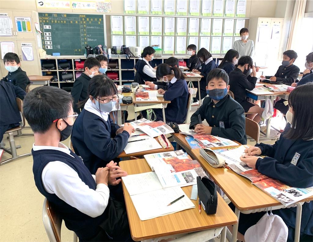 f:id:fukugawa-es:20210119140840j:image