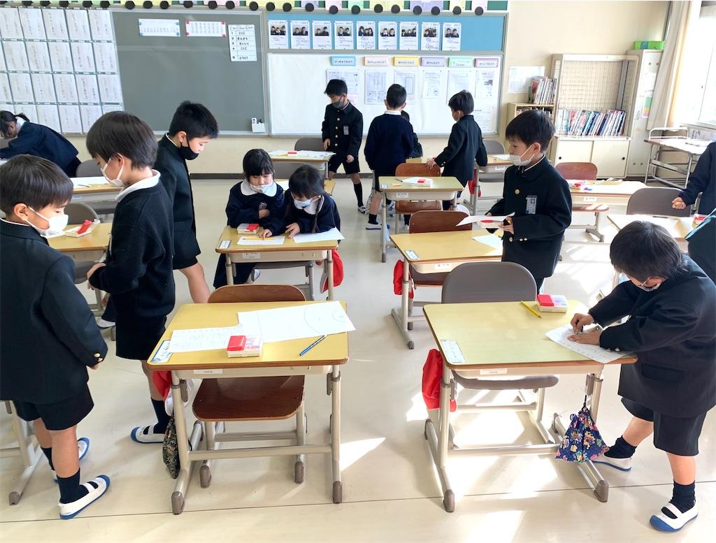 f:id:fukugawa-es:20210120110245j:image