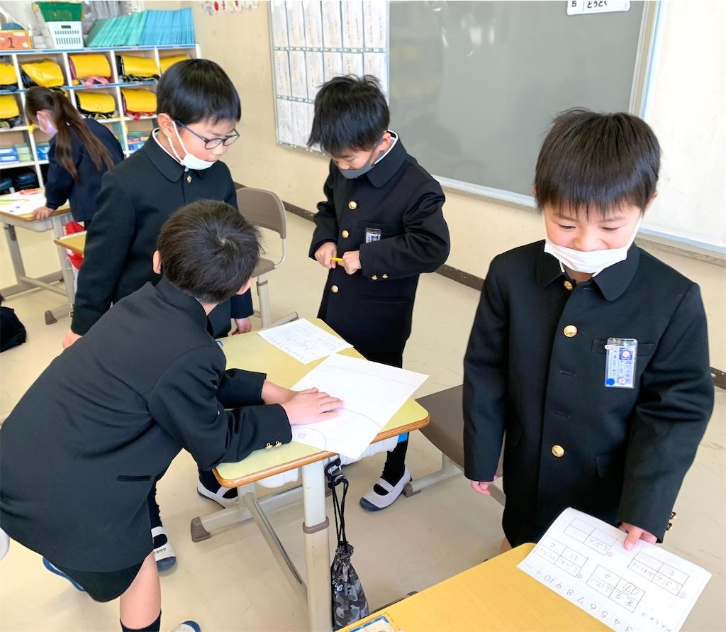 f:id:fukugawa-es:20210120110301j:image