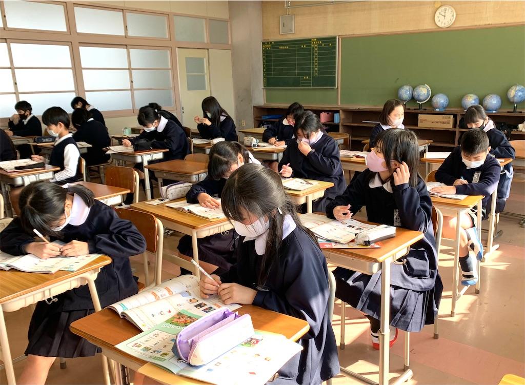 f:id:fukugawa-es:20210120110315j:image