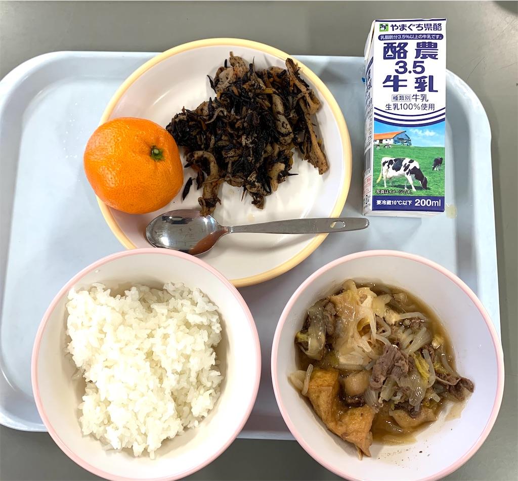 f:id:fukugawa-es:20210120133642j:image
