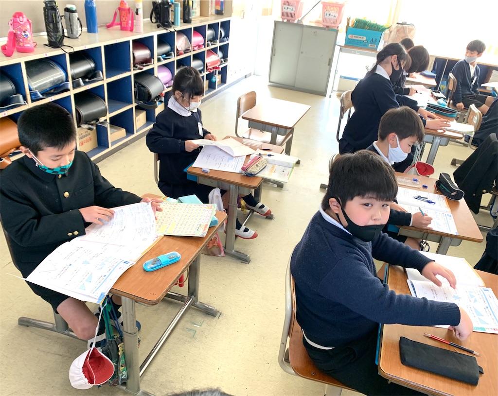 f:id:fukugawa-es:20210120141802j:image