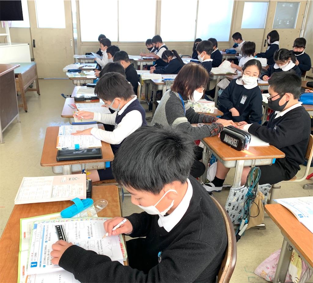 f:id:fukugawa-es:20210120141820j:image