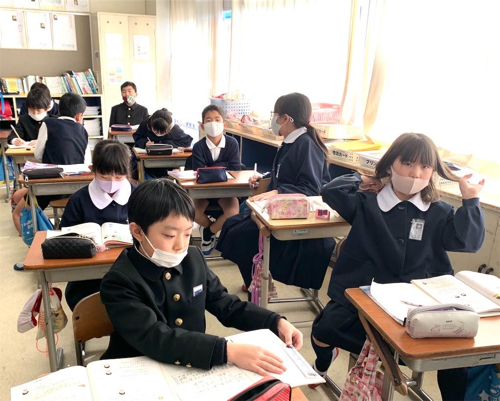 f:id:fukugawa-es:20210120144800j:image