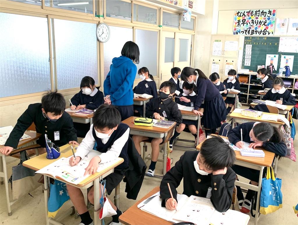 f:id:fukugawa-es:20210120144841j:image