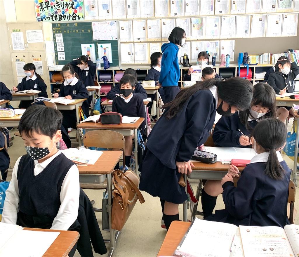 f:id:fukugawa-es:20210120144850j:image