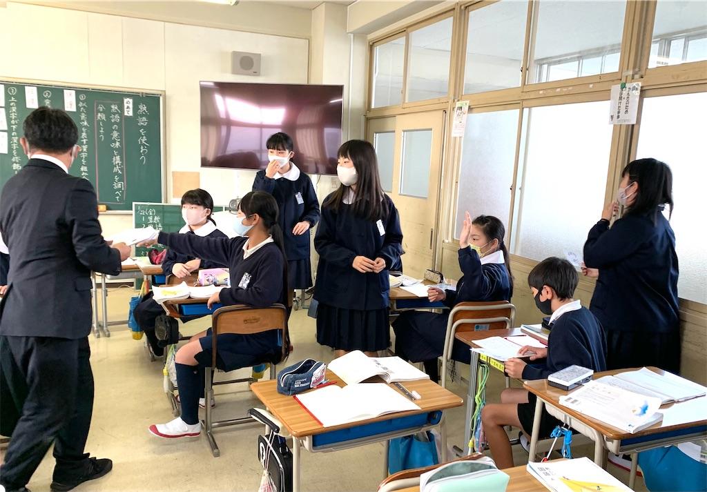 f:id:fukugawa-es:20210121114240j:image
