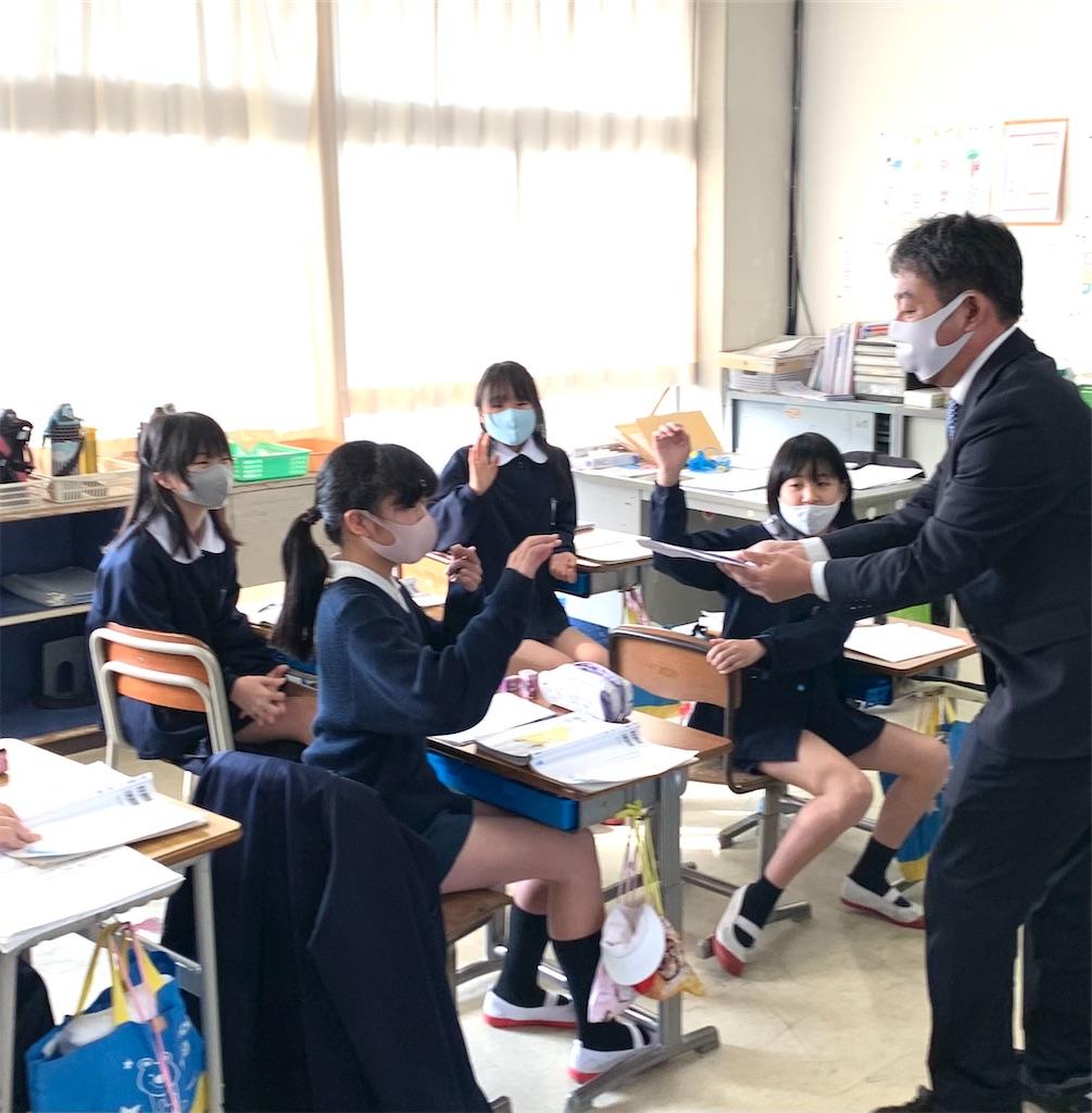 f:id:fukugawa-es:20210121114244j:image