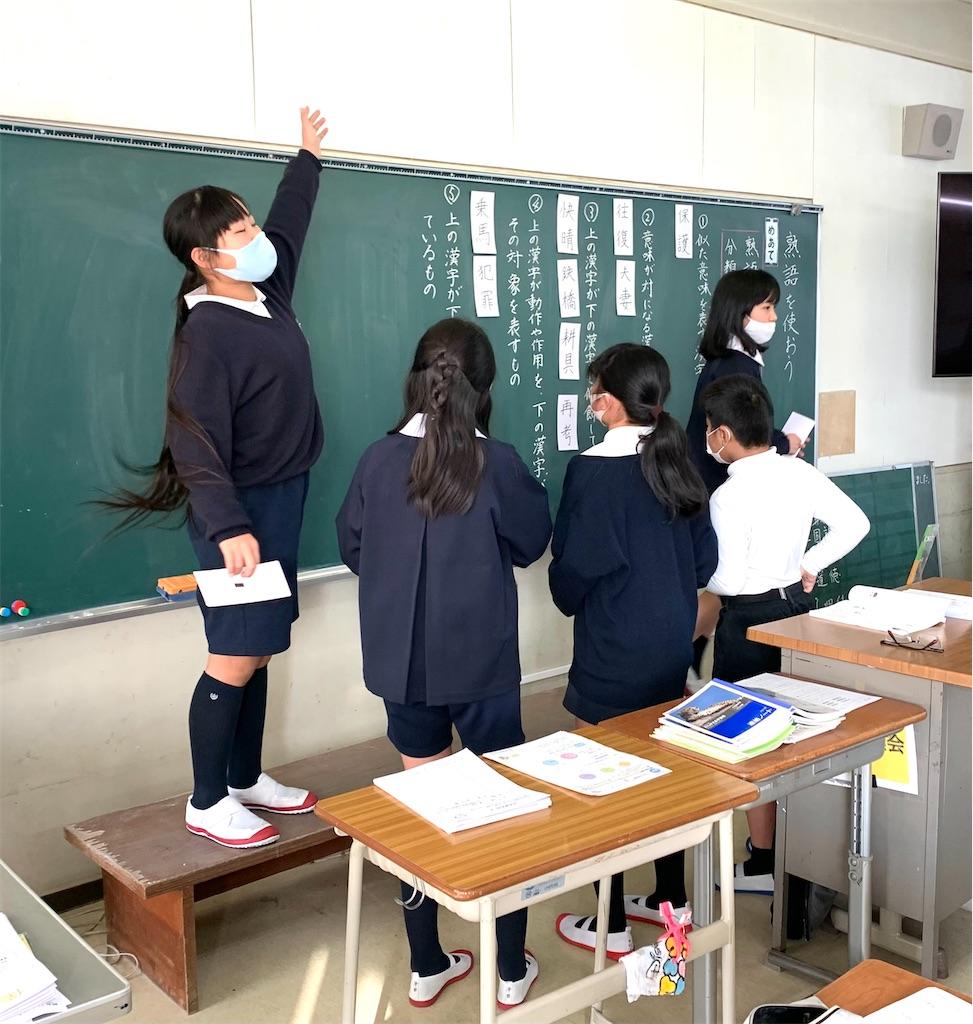 f:id:fukugawa-es:20210121114248j:image