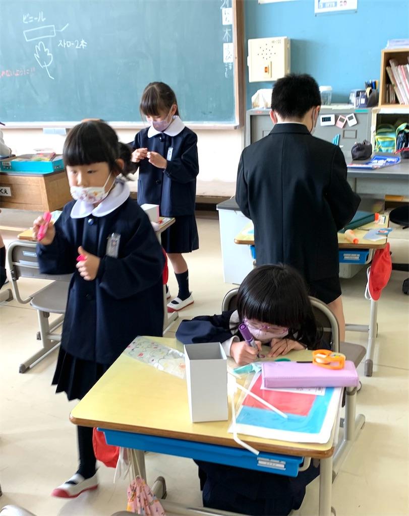f:id:fukugawa-es:20210121130246j:image