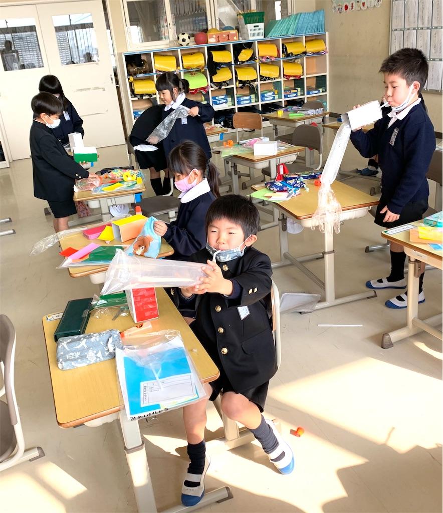 f:id:fukugawa-es:20210121130330j:image