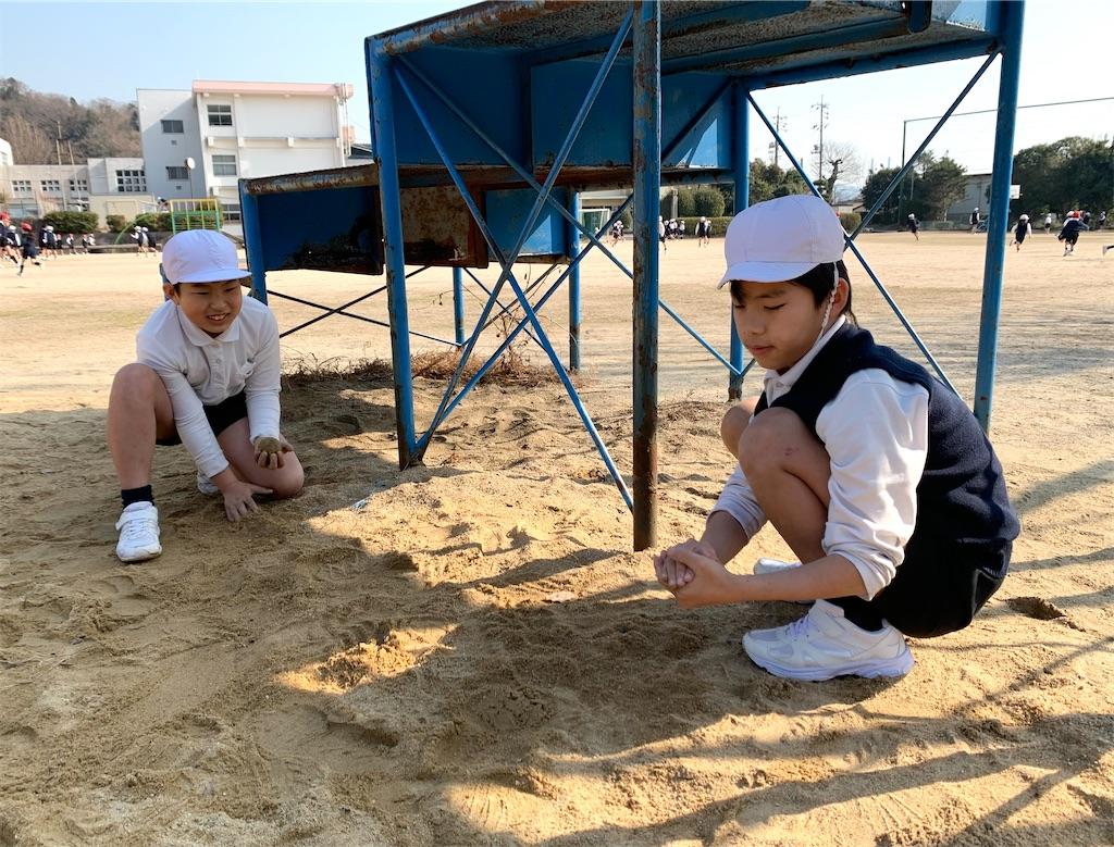f:id:fukugawa-es:20210121140047j:image