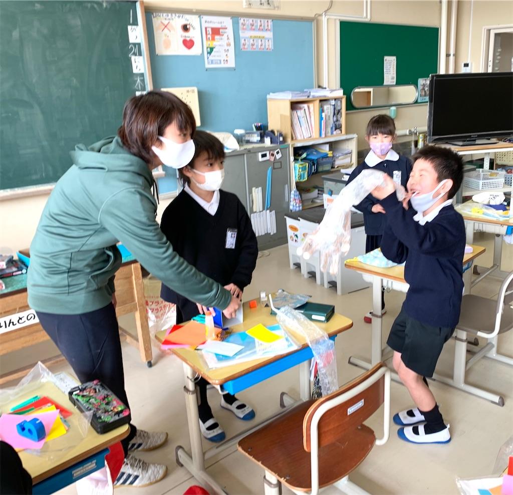 f:id:fukugawa-es:20210121162649j:image