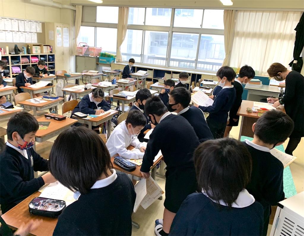 f:id:fukugawa-es:20210122101852j:image