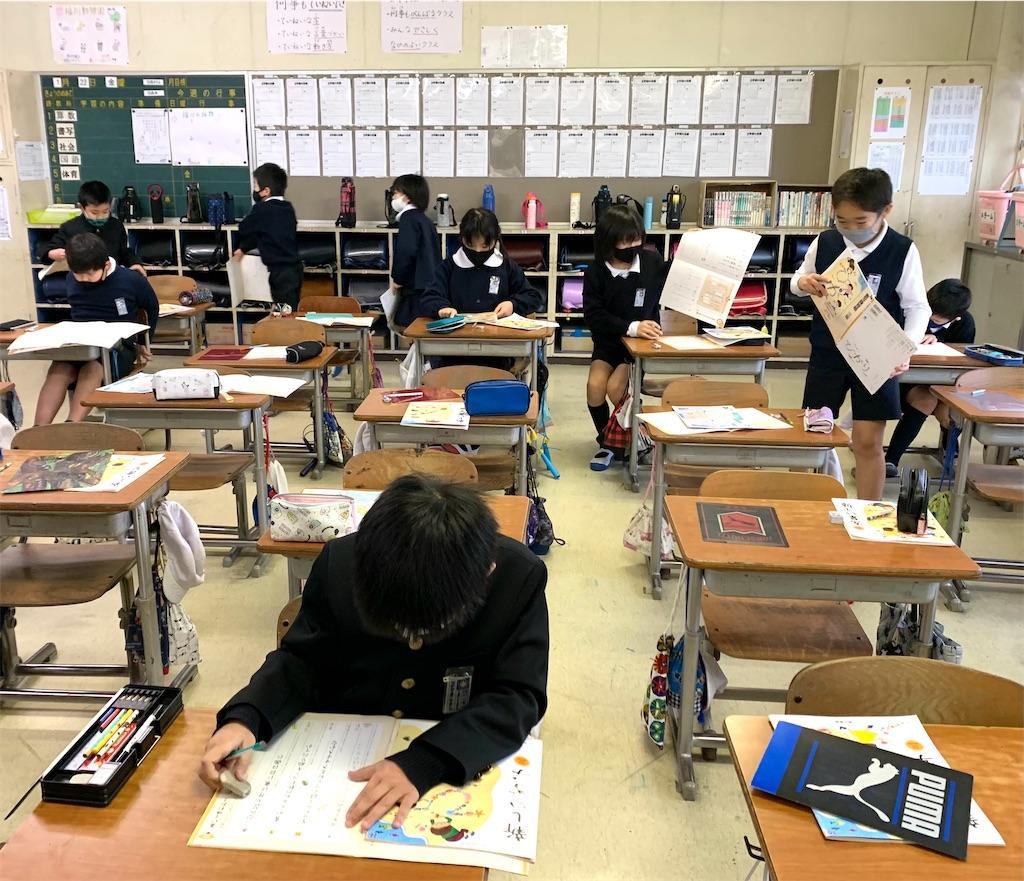f:id:fukugawa-es:20210122101856j:image