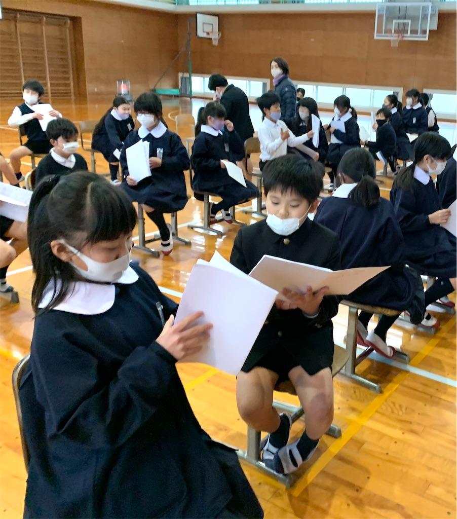 f:id:fukugawa-es:20210122125827j:image