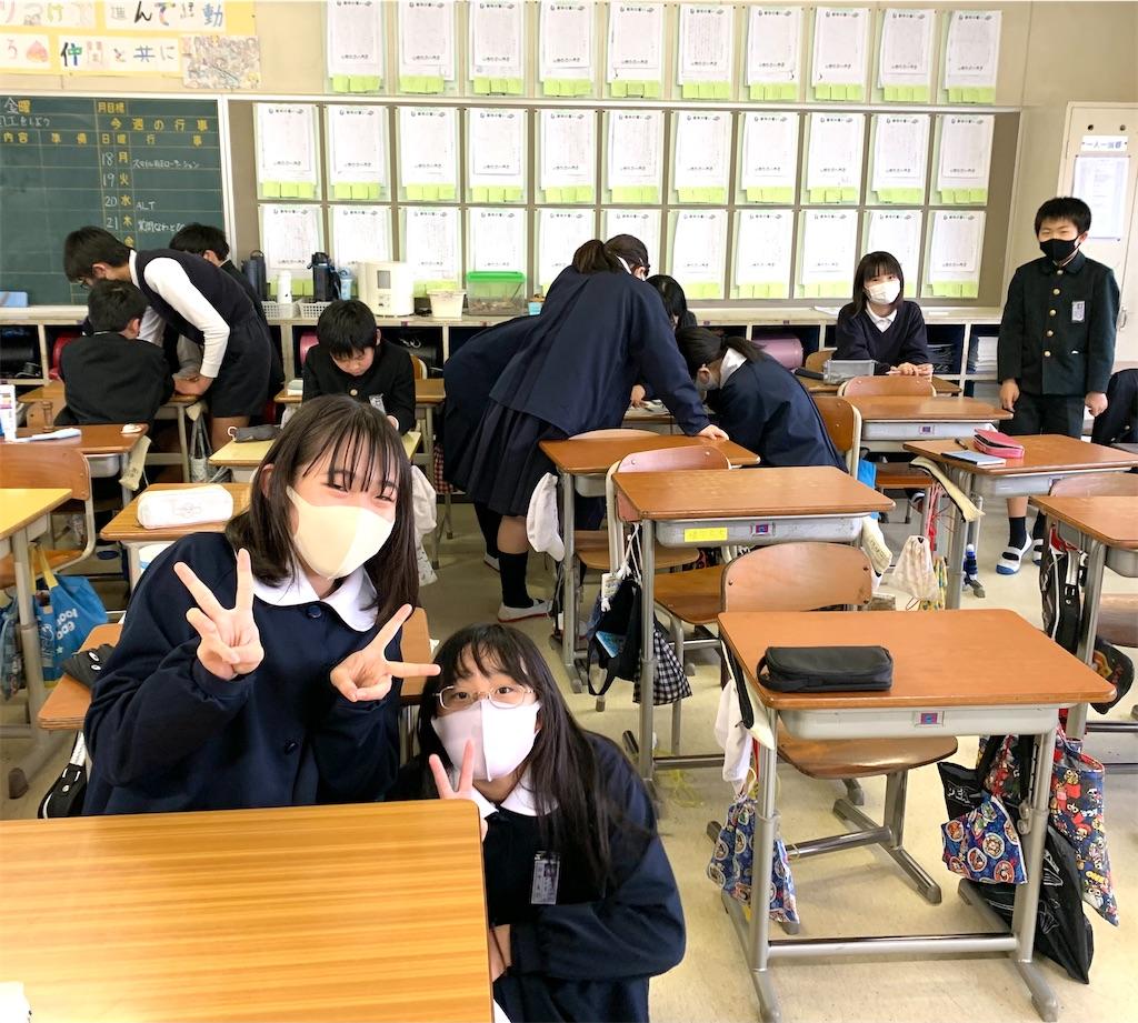 f:id:fukugawa-es:20210122150459j:image