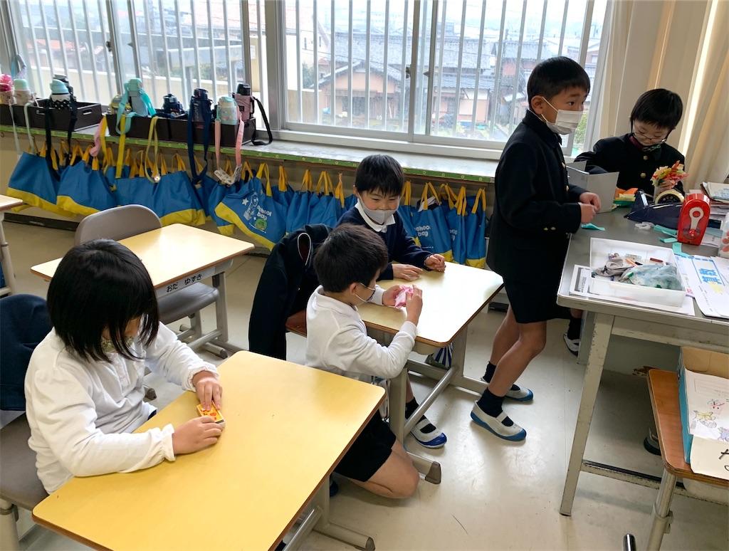 f:id:fukugawa-es:20210122150507j:image