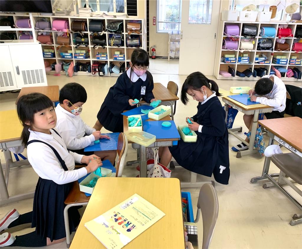 f:id:fukugawa-es:20210122150513j:image