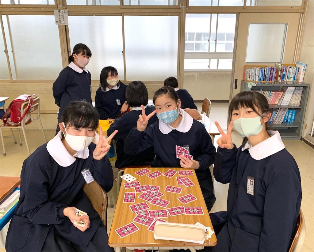 f:id:fukugawa-es:20210122150530j:image